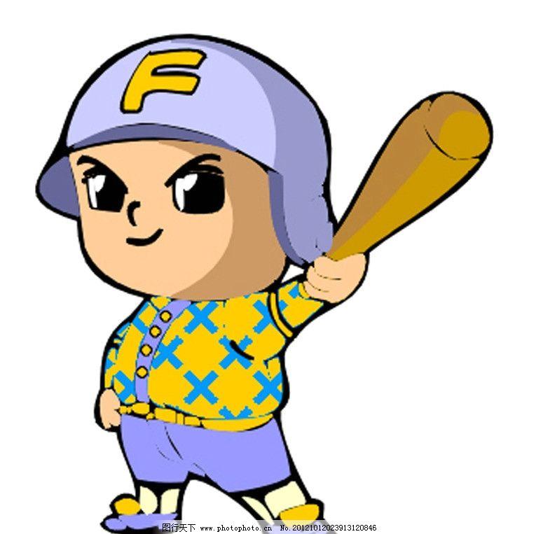 棒球 卡通运动人物图片