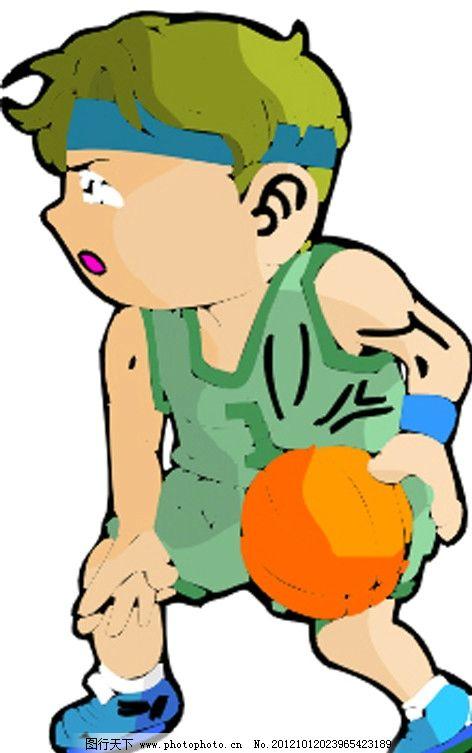 篮球 卡通运动人物图片