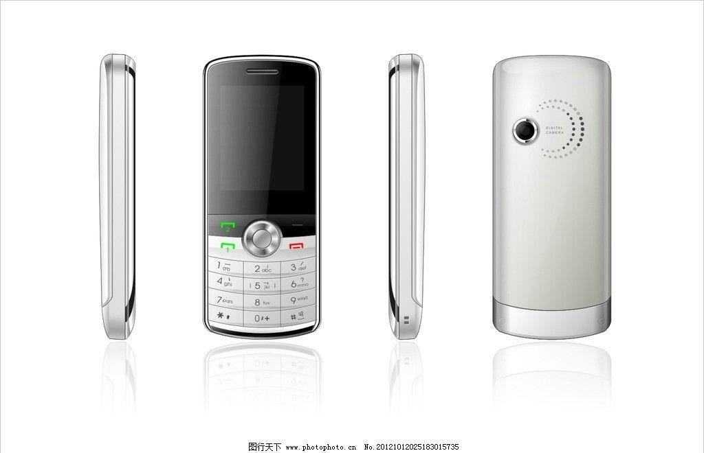 手机矢量设计图图片