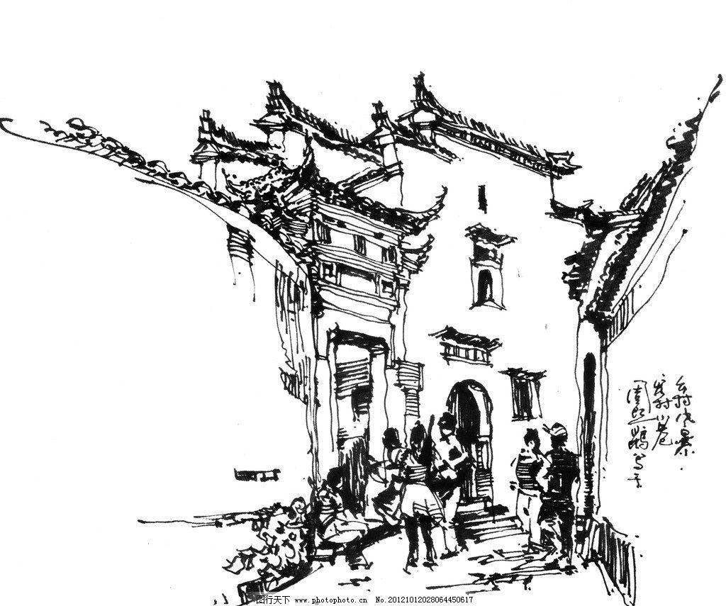 速写 周熙鵾 建筑 手绘 复古 房屋 古代 黑白 线条 建筑手绘 建筑设计