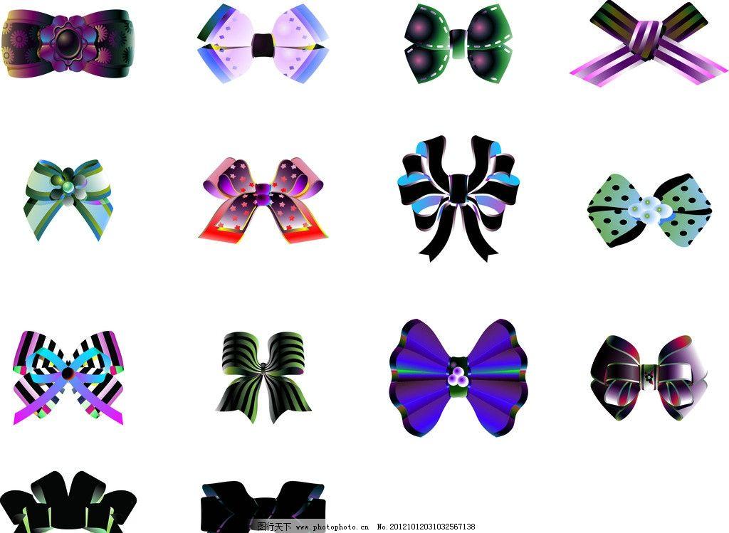 蝴蝶结 领结 领花 其他设计 广告设计 矢量 cdr