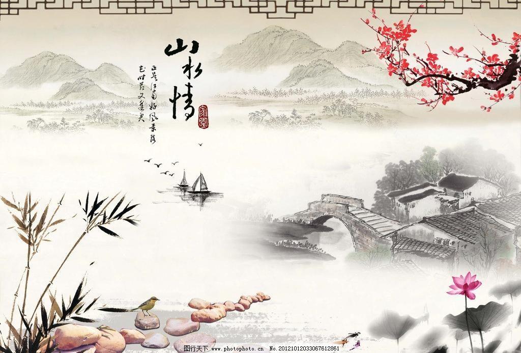 古典水墨背景圖片