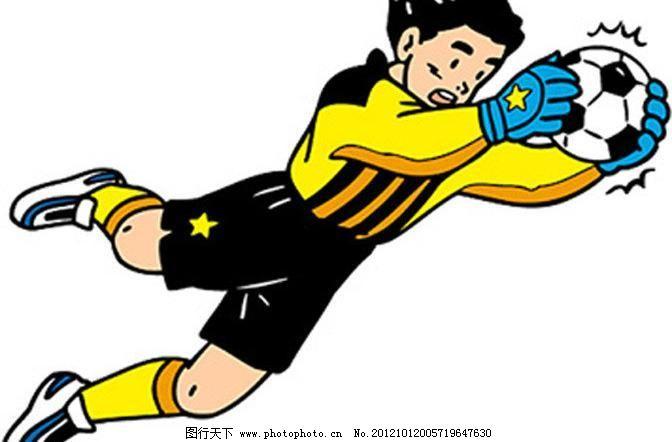 eps 表情 吃惊 卡通 卡通表情 卡通人物 卡通小孩 卡通足球 男孩 拼搏图片