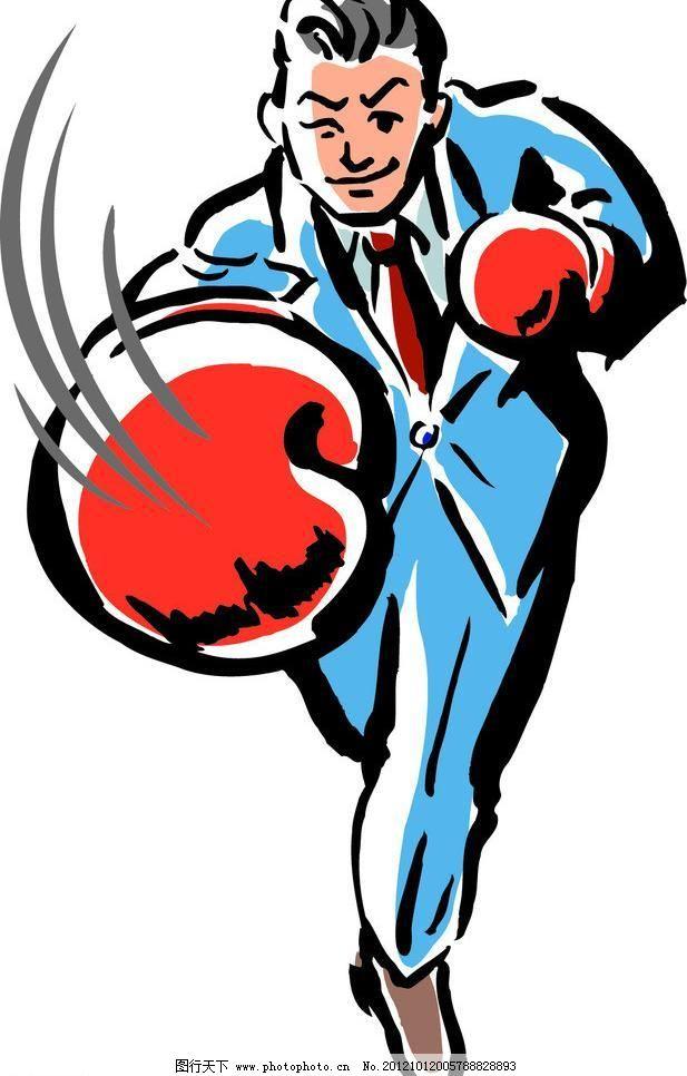 拳击 卡通运动人物图片