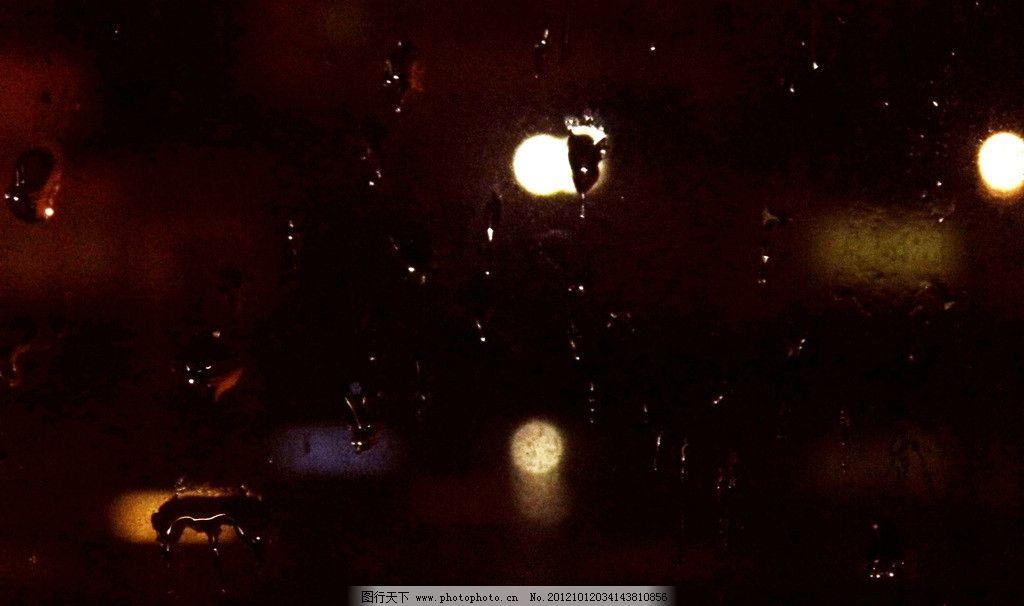 成都 雨中 夜色 灯光 涟漪 雨点 红色 玻璃 雨滴 雨中的夜 自然风景