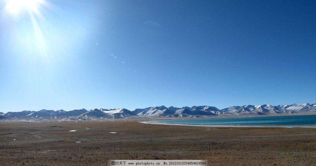 大自然 天空 阳光 大地 景观摄影 自然风景 自然景观 摄影 180dpi jpg