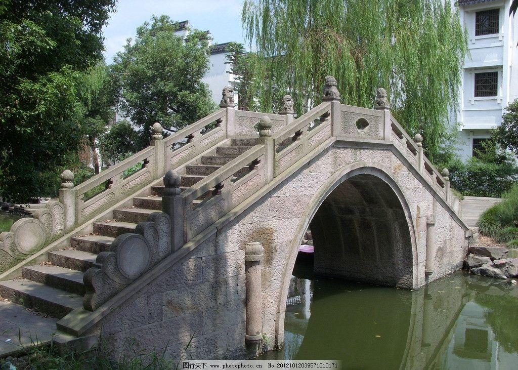 拱桥 小河 绿树 园林建筑 建筑园林 摄影 96dpi jpg