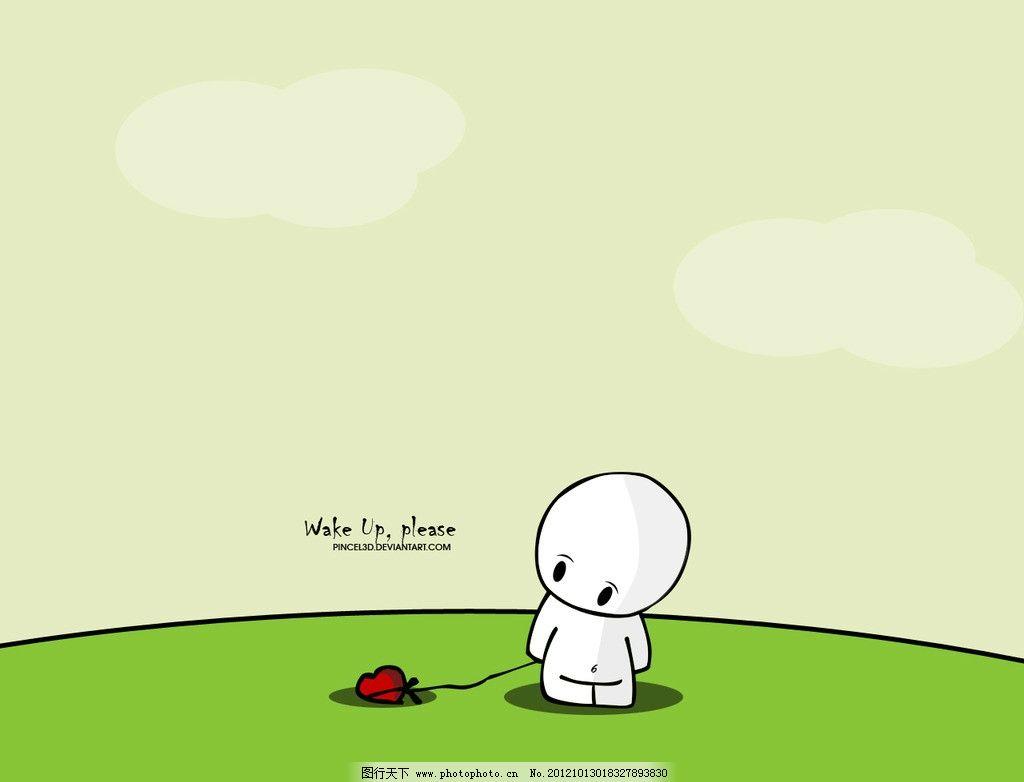 卡通壁纸 可爱卡通 小人 孩子 气球 落地 爱心 动漫动画