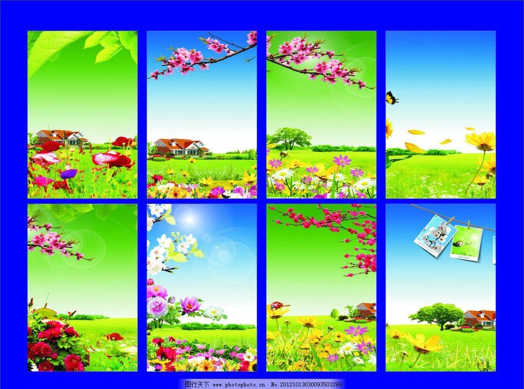 展板 背景 展板背景 展板模板 背景展板 蓝天白云 绿色展板 环保展板