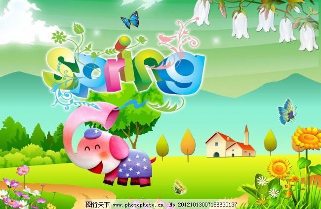 春天的花动漫图片