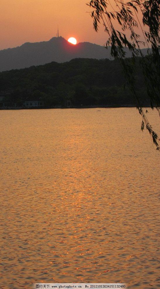 杭州风景 西湖风景 夕阳 远山 垂柳 自然风景 旅游摄影 摄影
