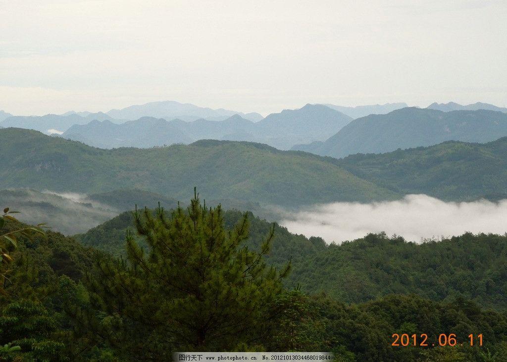 山水风景(非高清)图片