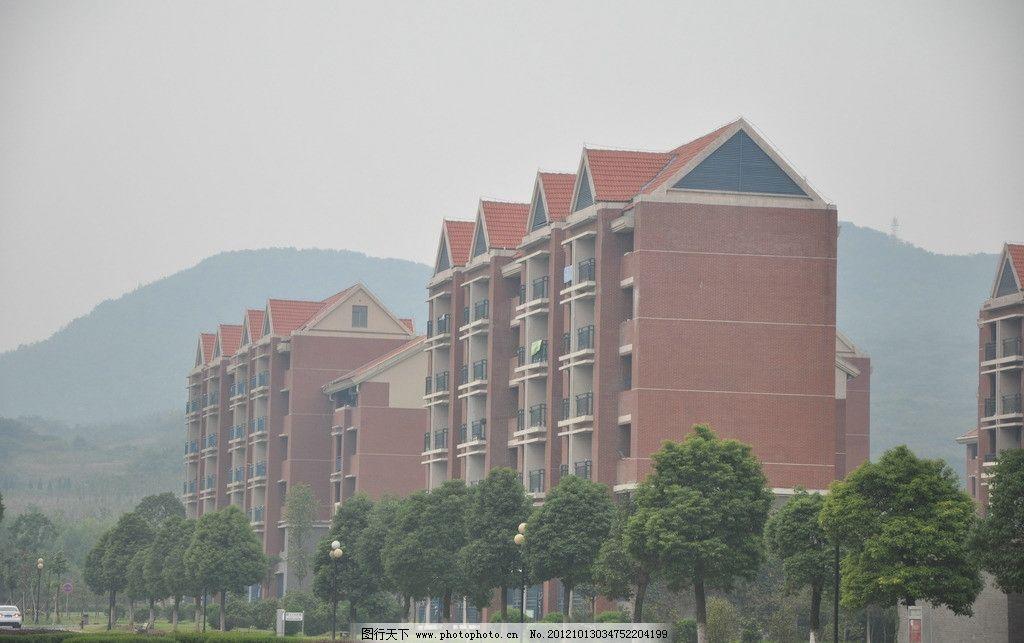 南广宿舍楼 中国传媒大学南广学院 学校宿舍 楼房 自然风景 摄影