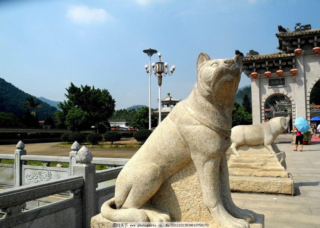 雕刻艺术 漳州三平寺 佛教古刹 三平祖师 广场石雕 十二生肖 雕塑