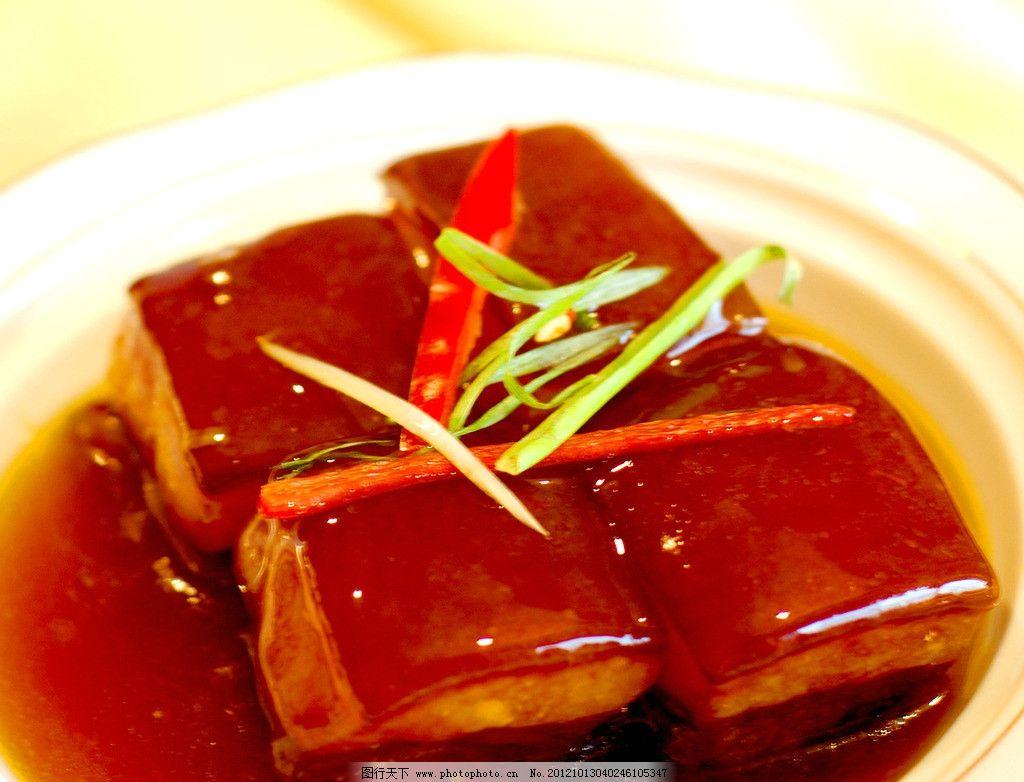 东坡肉图片
