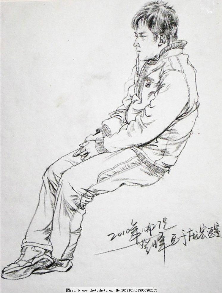 人物速写 速写 人物 坐姿 男生 侧面 绘画书法 文化艺术 设计 96dpi