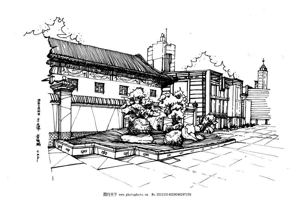 建筑手绘 建筑 外景 手绘