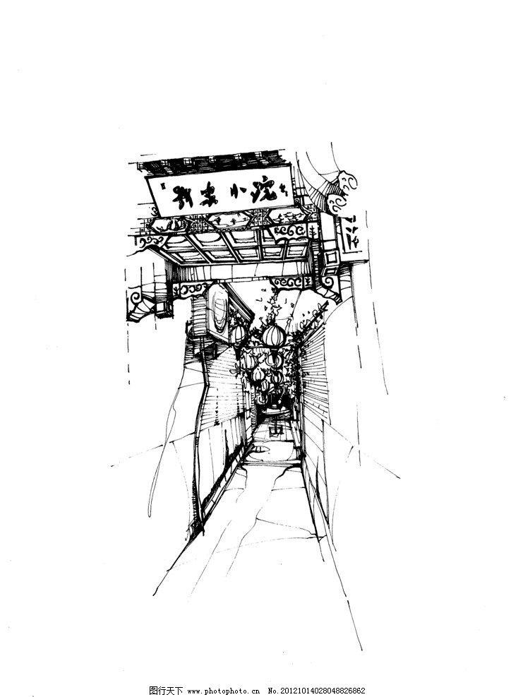 古建筑手绘图片