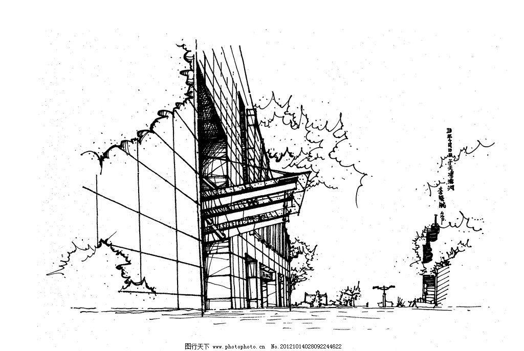 建筑手绘 建筑设计 手绘表现