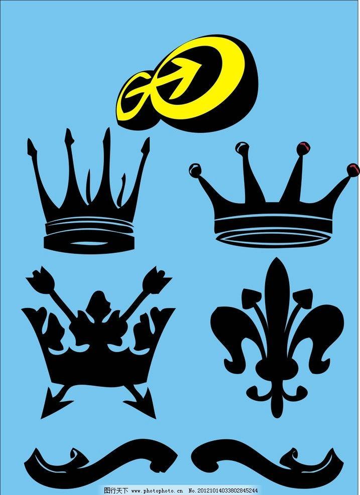 皇冠 皇冠矢量图 西方皇冠 吉祥如意 矢量图 手抄报 黑板报 矢量素材