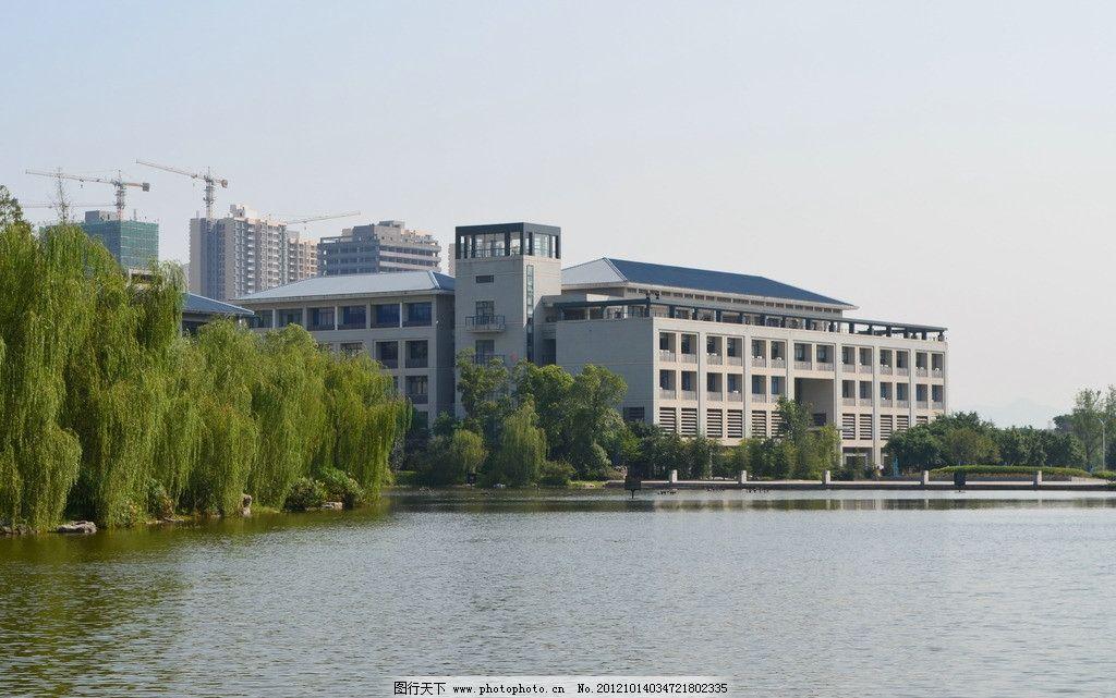 重庆大学 校园 建筑 教学楼 建筑景观 摄影
