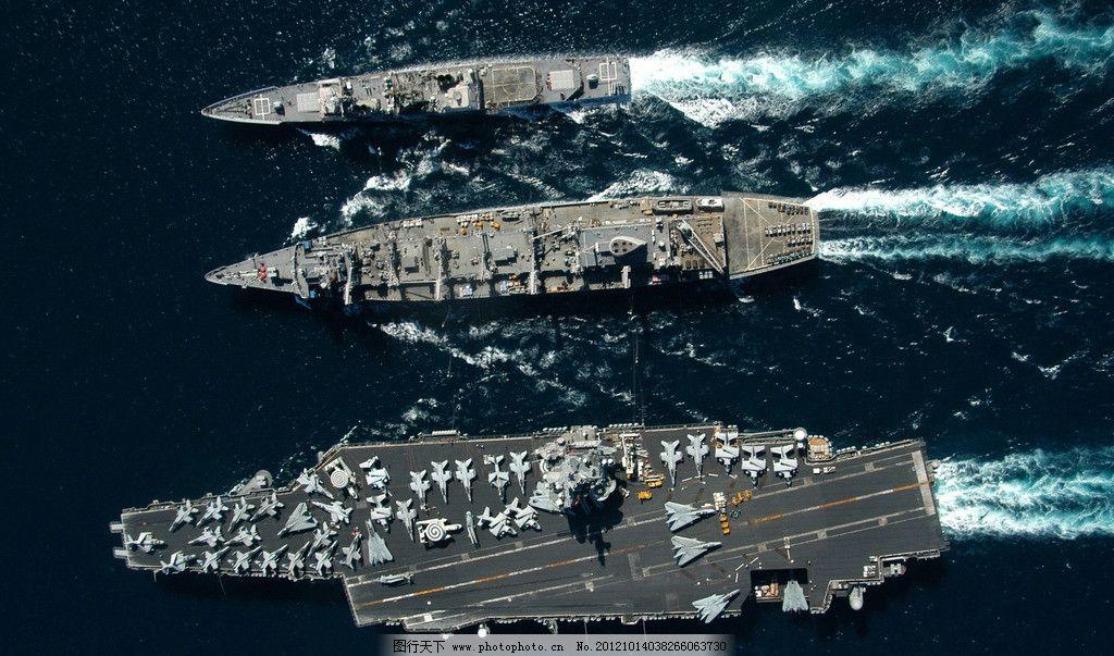 航空母舰 航母 唯美图片 桌面壁纸 壁纸 军事武器 现代科技 摄影 300