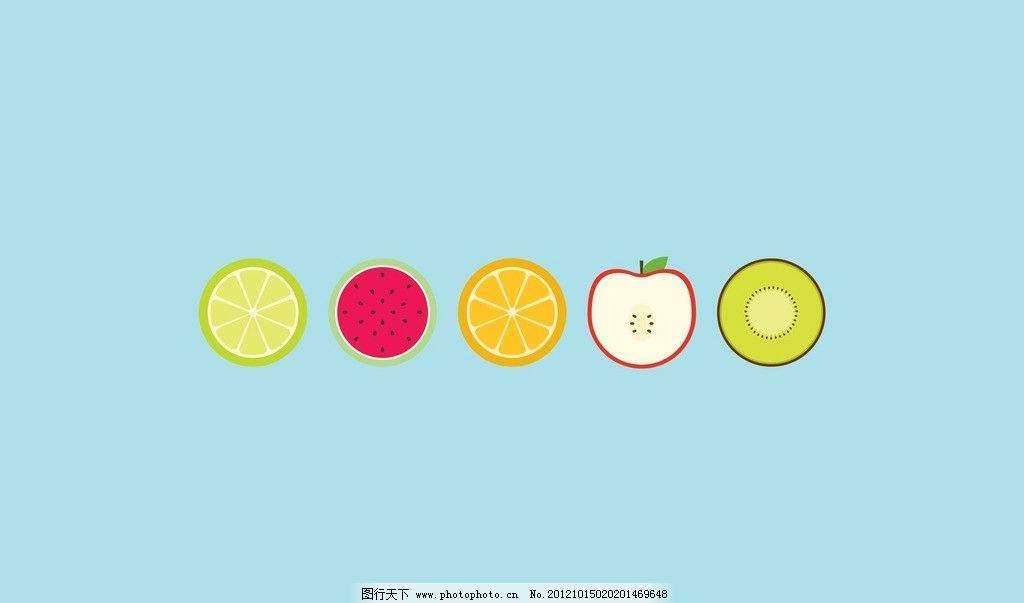 水果背景 卡通 水果 蓝色 背景 壁纸 桌面 背景底纹 底纹边框 设计 28