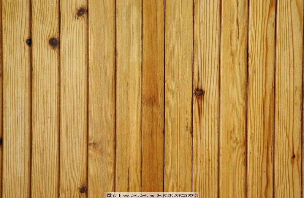 木板地板 木板 地板 木纹 木质 底纹 木材 背景底纹 底纹边框 设计 72