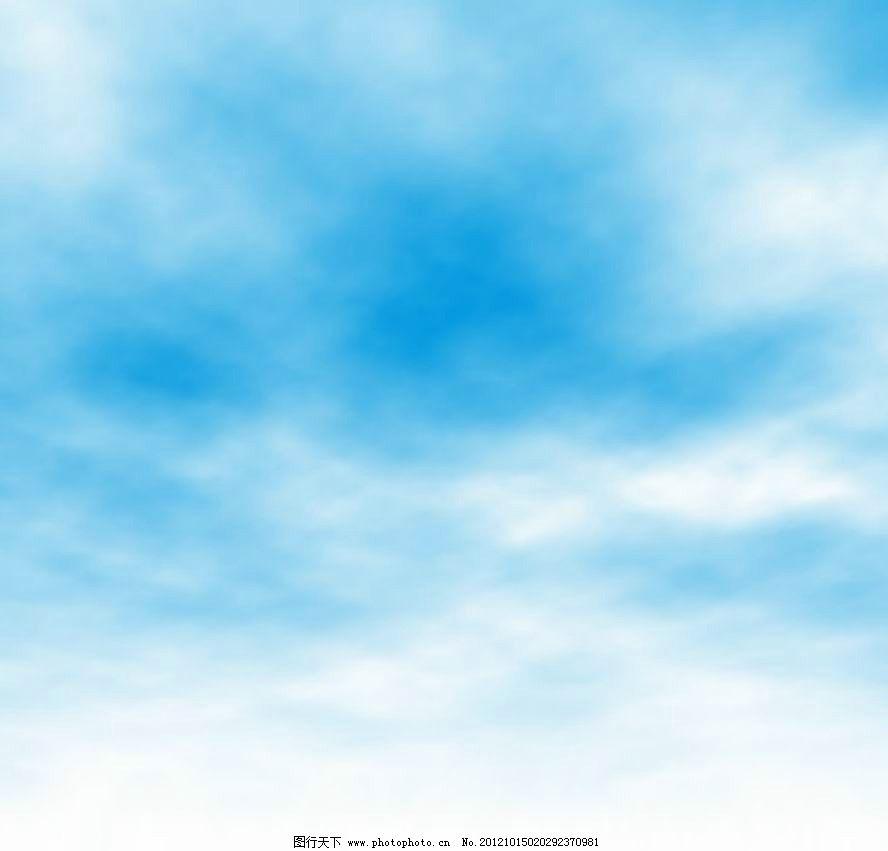 蓝天白云 蓝天 白云 手绘 背景 矢量 地球太空背景 底纹背景 底纹边框