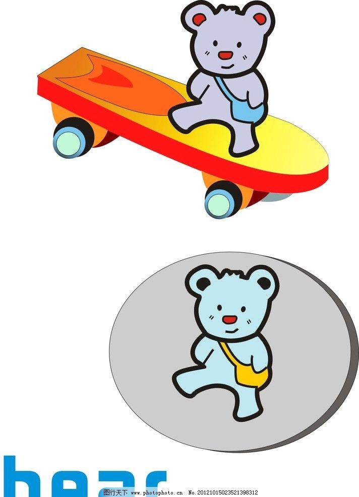 小熊 滑板 书包 小熊背书包上学 两只小熊 玩偶 玩具 小孩玩具 可爱