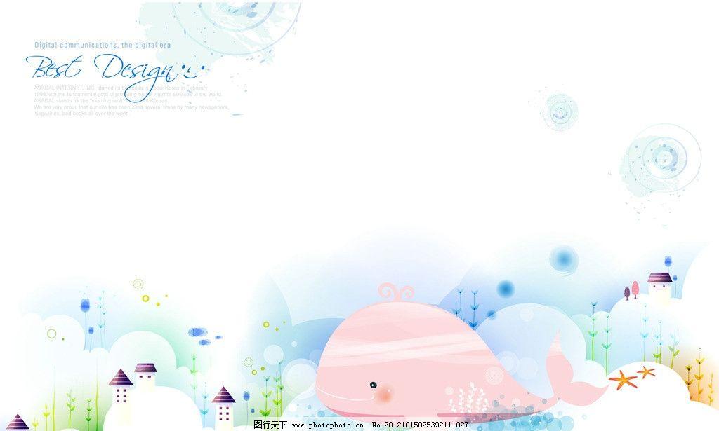 手绘插画 卡通海底世界 装饰背景 卡片 海报 展板 设计素材 海洋生物