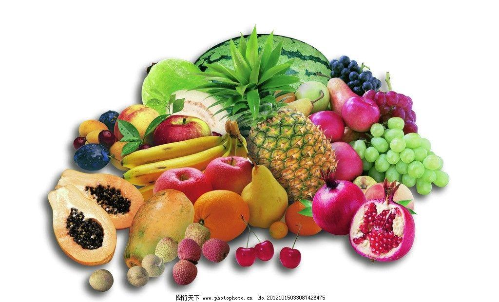 水果素材 水果堆 木瓜 菠萝 石榴 葡萄 西瓜 苹果 梨 香蕉