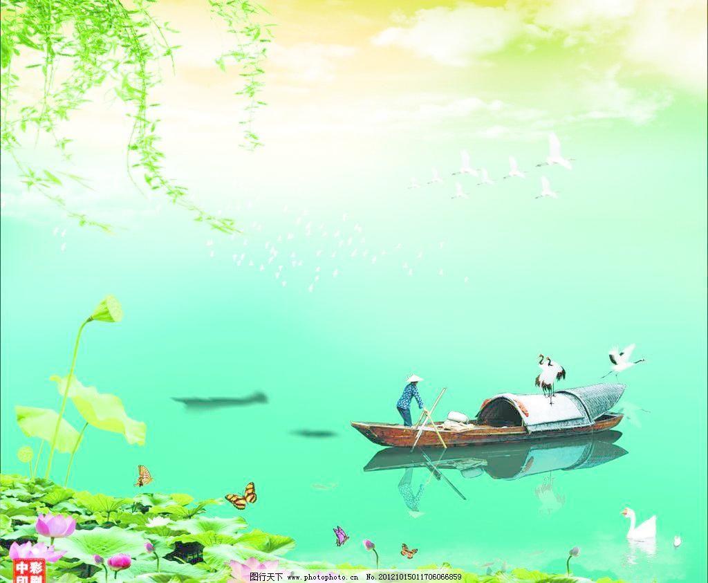 渔家晨曲 山水画 装饰画 自然风光 自然风景 田园风光 春天 夏天 春色