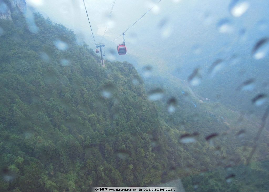 雨中山林 树林 雨中 山林 索道 风景 自然风景 旅游摄影 摄影 300dpi