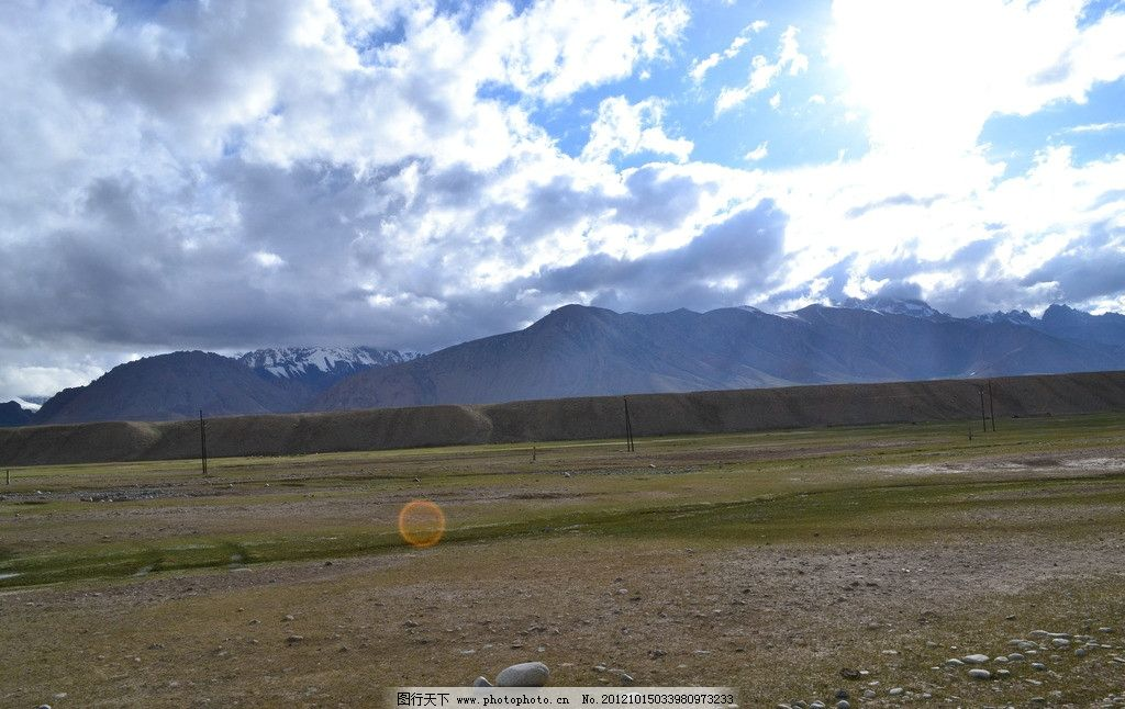 塔县的天空 新疆 塔什库尔干塔吉克自治县