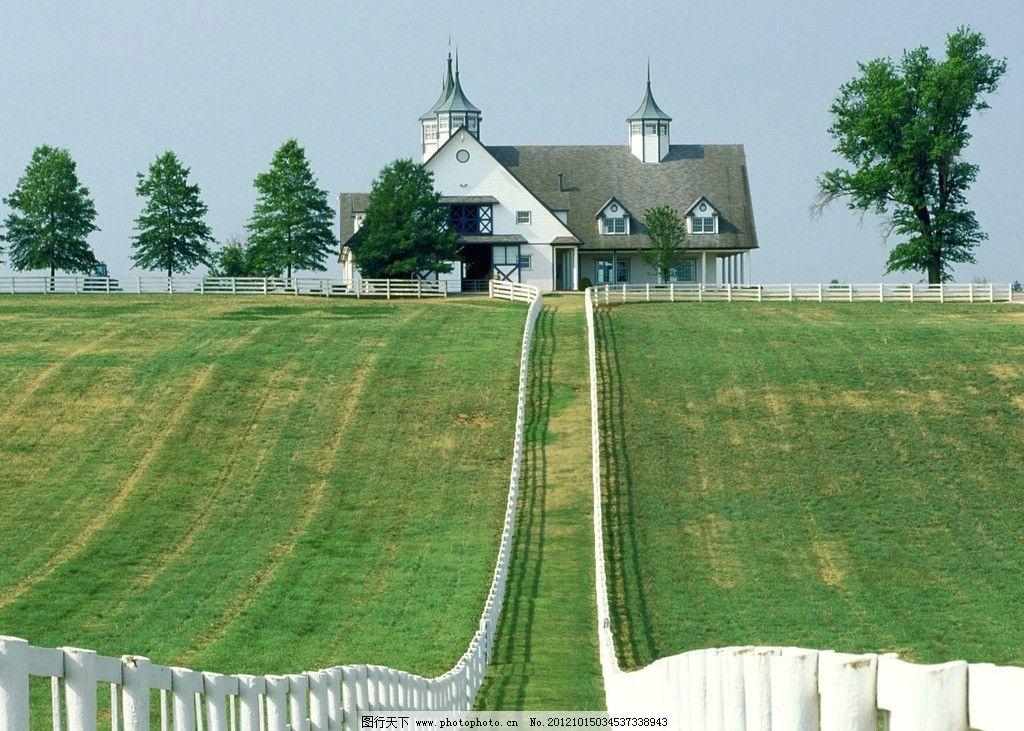 田园风景 空旷 欧式田园建筑 草地 绿树 小房子 摄影
