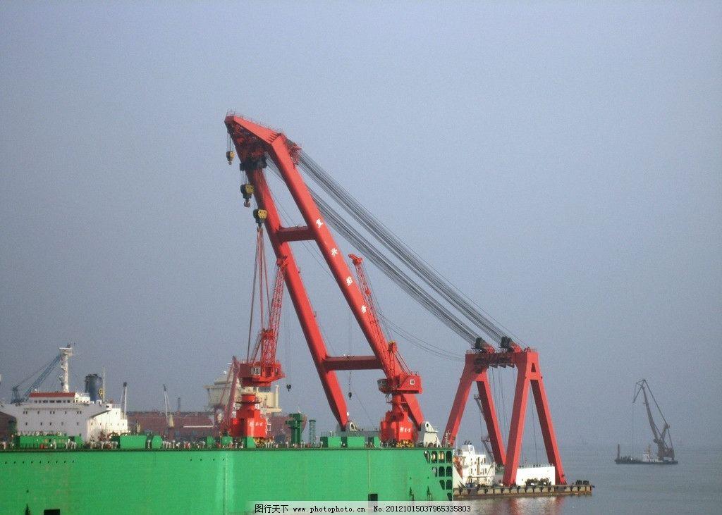 吊车 起重 吊运 安装 工业生产 现代科技 摄影