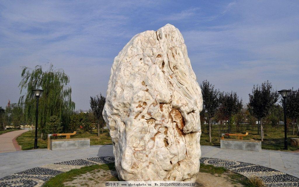 石头 蒲城 紫荆公园 艺术 天空 树木 花草 园林建筑 建筑园林 摄影