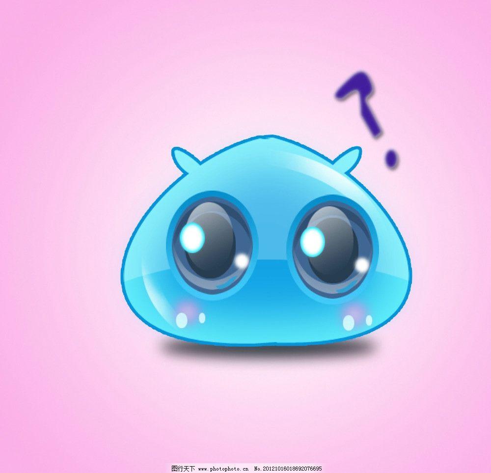 水晶馒头 疑问 卡通 表情 大眼 可爱 蓝色 问号 粉色背景 动漫动画图片