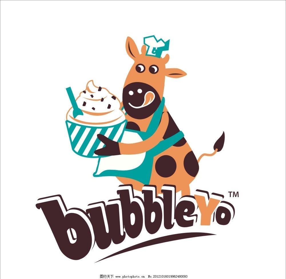 牛 卡通牛 冰激凌 企业logo标志 标识标志图标 矢量 cdr图片