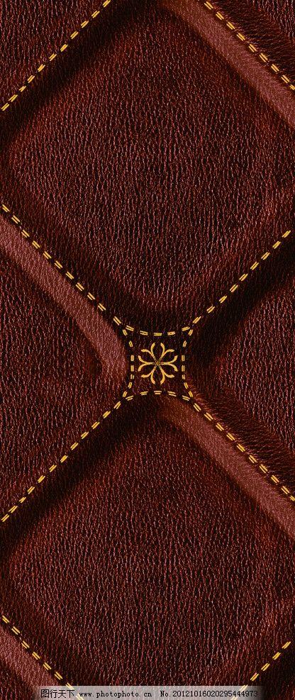 皮纹 皮纹砖 欧式皮纹 背景纹 抛晶砖 皮纹图案 墙纸纹 沙发皮纹 棕色