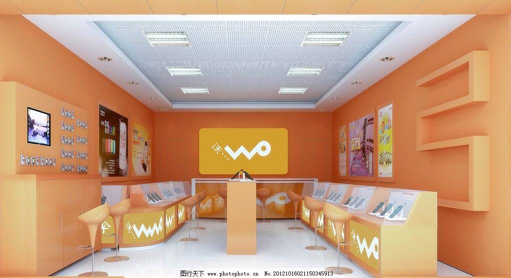 中國聯通沃 中國 聯通 營業廳 商店 室內設計 柜臺 展臺 背景墻 天花