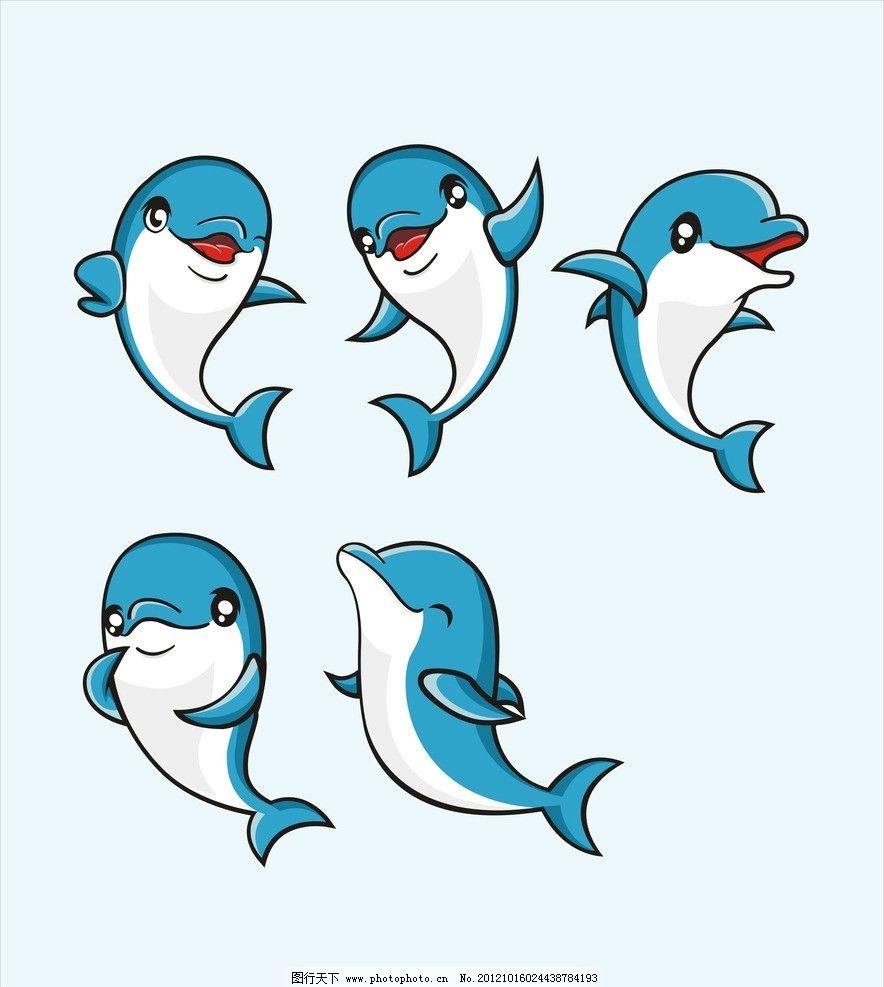 海豚 卡通海豚 卡通动物 可爱海豚 矢量海豚 漫画海豚 海豚素材 大海