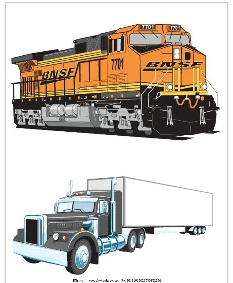 卡车 手绘卡车 车 货车 集装箱 集装箱卡车 重汽 重型汽车 交通工具