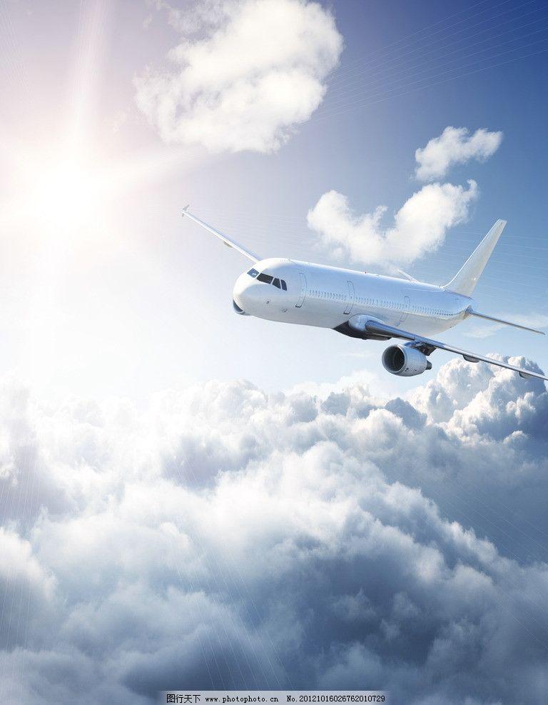云层上的飞机 云层 天空