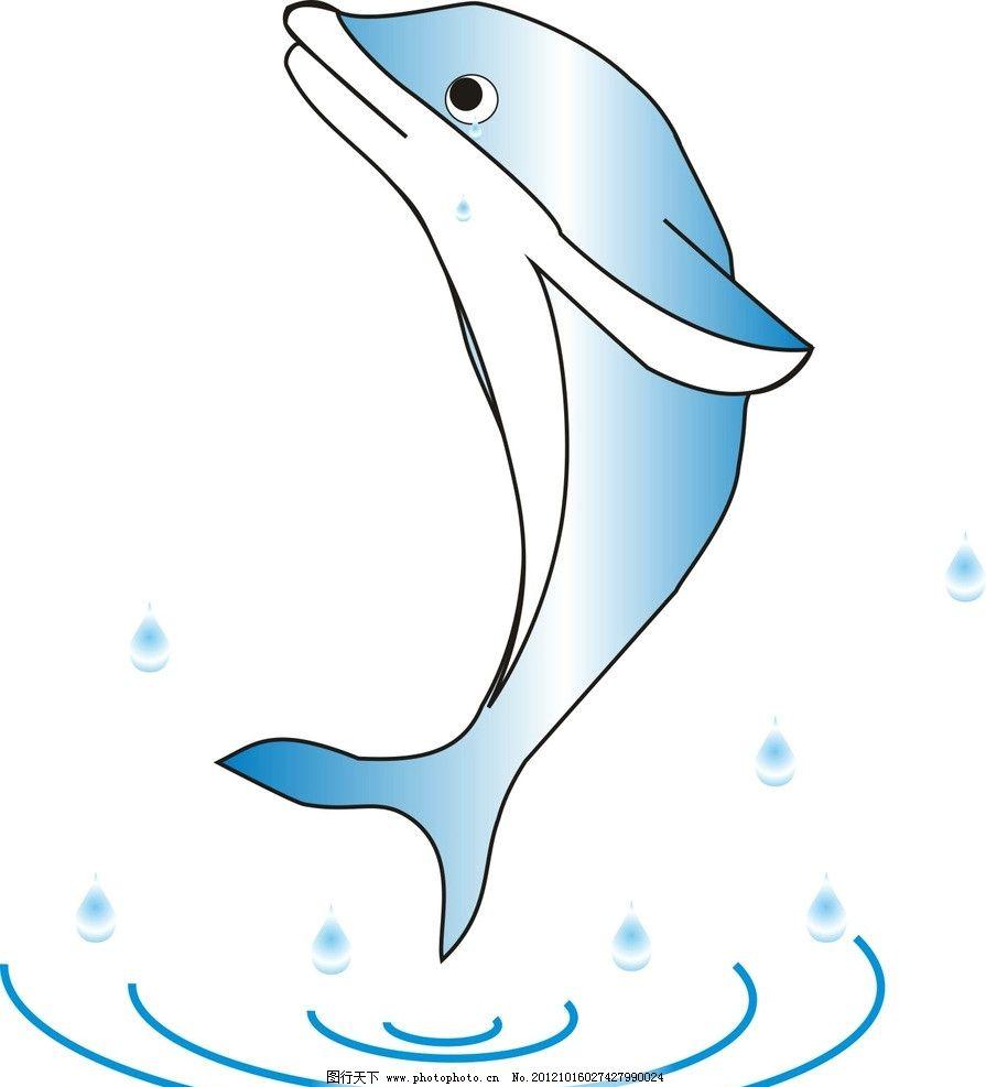 海豚宝宝 矢量图 源文件 哭泣 可爱 卡通 海洋生物 生物世界