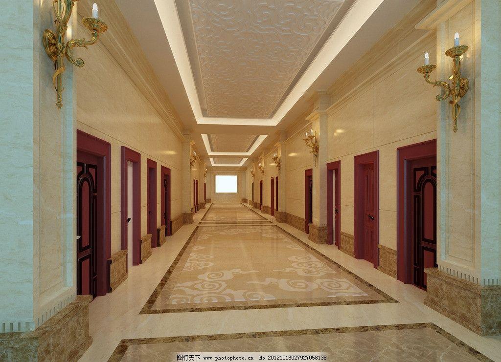 酒店走廊 酒店 走廊 过道 大理石 灯饰 天花 欧式 室内设计 环境设计