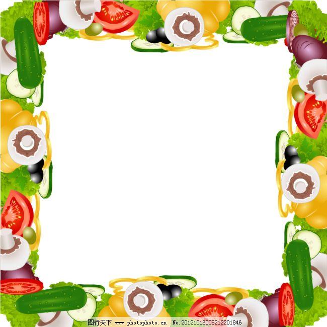 矢量精美水果边框
