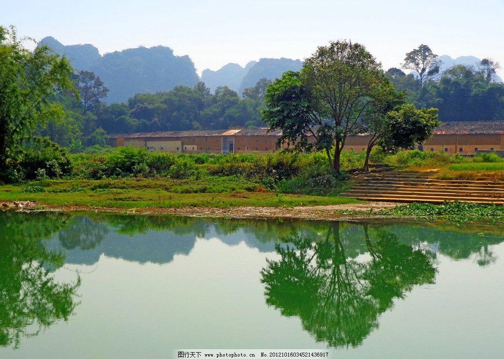 农村乡土景观