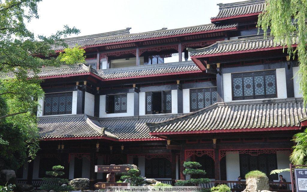 民居 川西民居 古建筑 青瓦 瓦片 屋檐 庭院 长廊 窗 建筑景观
